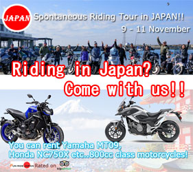 Motorcycle Riding Tour in Japan
